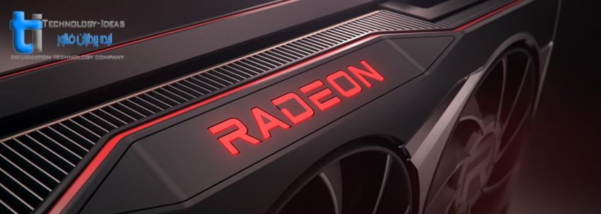 تعمیر کارت گرافیک Ati Radeon